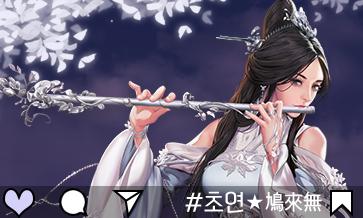 초연★鳩來無#0920 국악외전 기념 깜짝 선물&이벤트