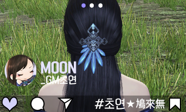 초연★鳩徠無#0110 그녀의 탄생기(?)