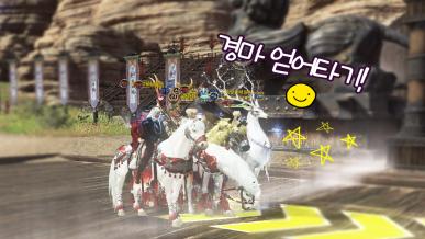 [경마] 새로운 카메라 시점에서 보는 경주! (얻어타고 딴짓하기)