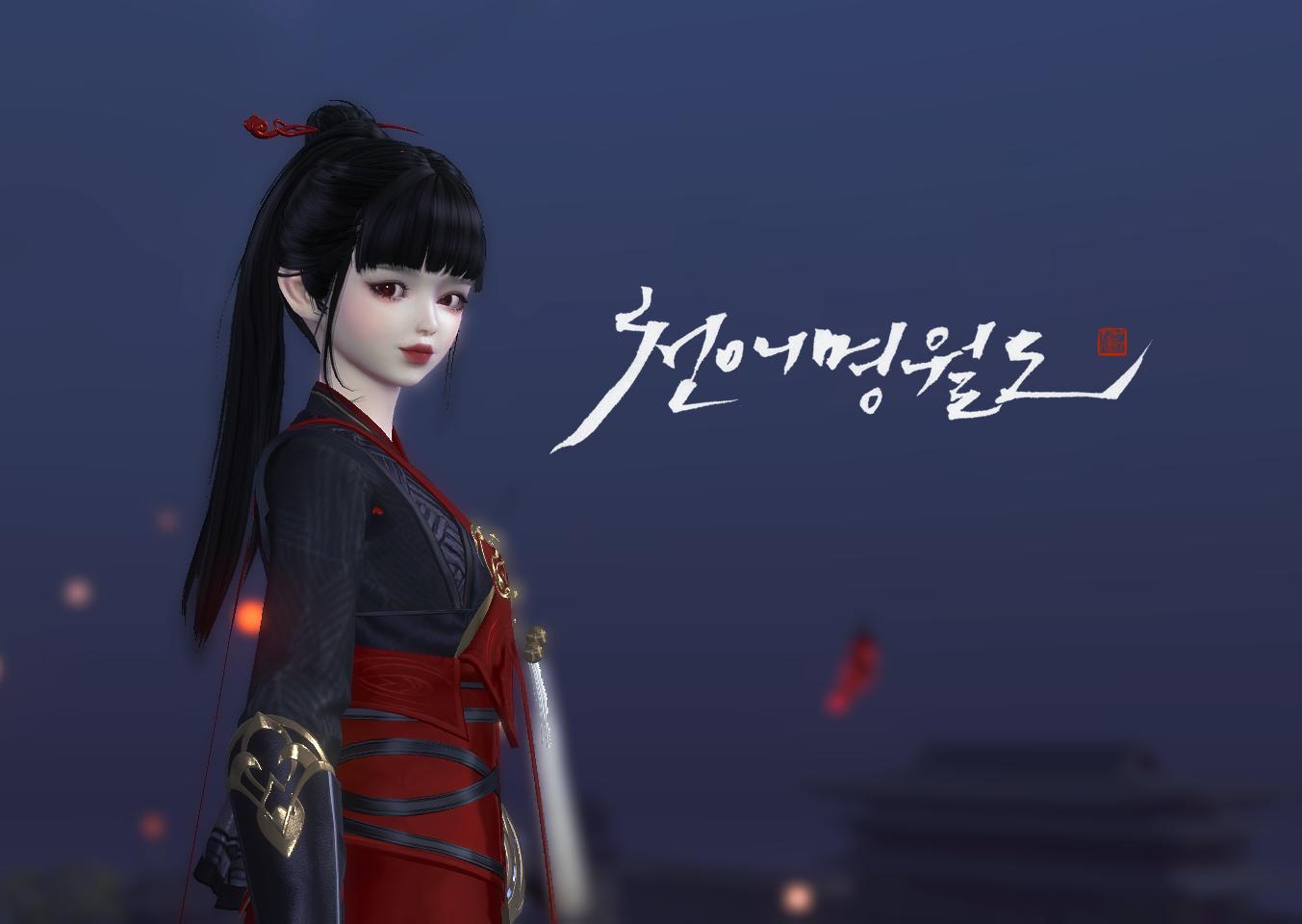 [탑모델] 도깨비 컨셉 소녀