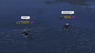 [광복절] 대~한민국!