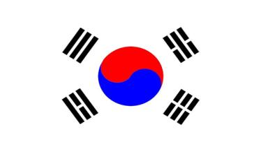 [대한민국] 한국 화이팅~