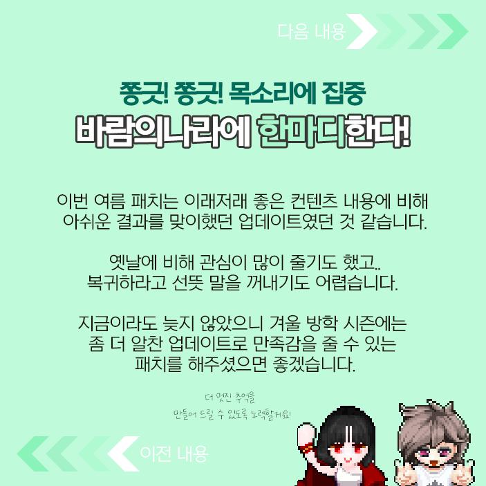지식인소개5
