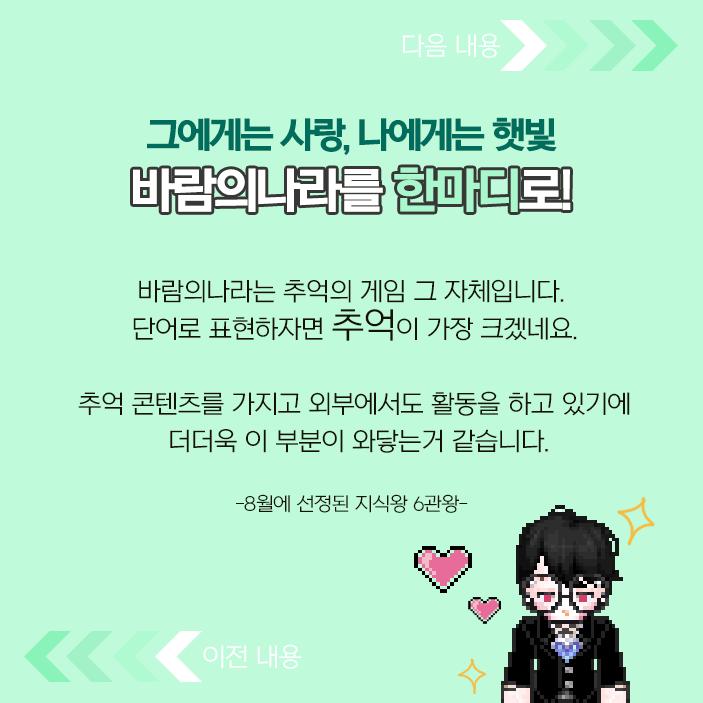 지식인소개7