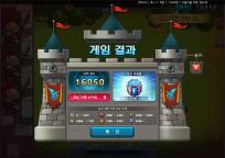 [도전 히트팡팡] 도전 성공!