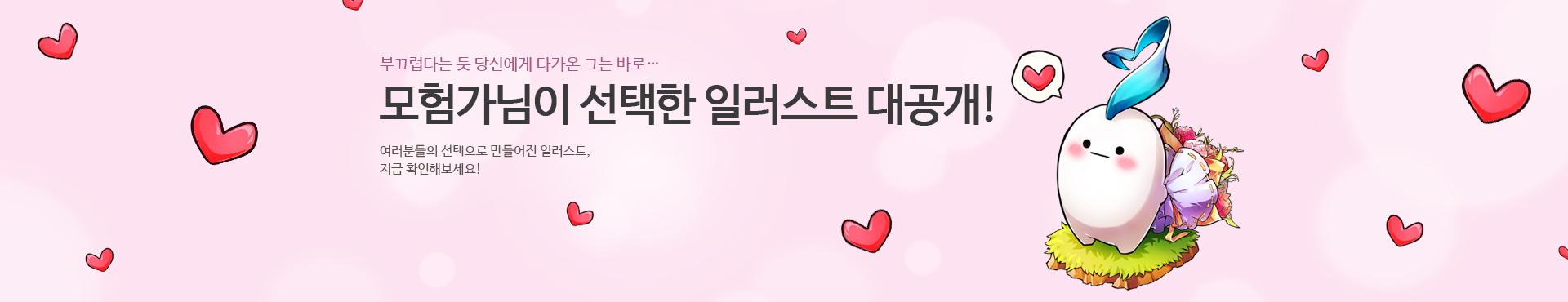 헤지호그 공개