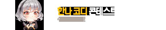 신문 100호