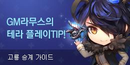 [GM노트]