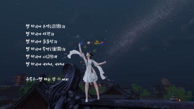 [광복절] 별헤는 밤