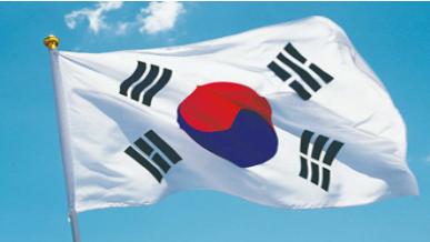 [대한민국] 다들 화이팅 하세요