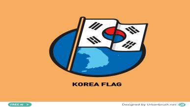 [대한민국] 화이팅