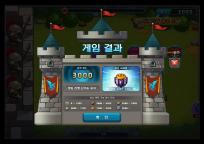 [도전 히트팡팡] 3000 편-안