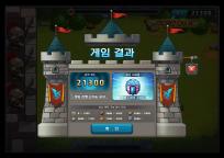 [도전 히트팡팡] 21300점수...