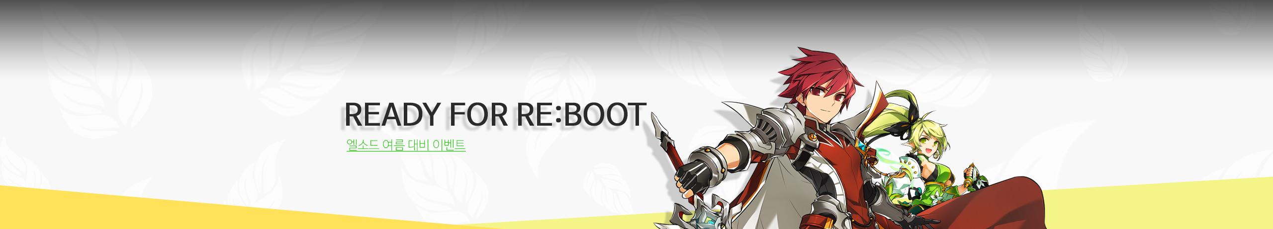 Ready for RE:BOOT (리부트 전야 이벤트) 이동