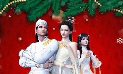 상점 업데이트 - Merry Christmas & Happy New Year