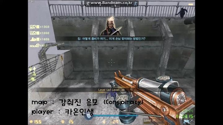 어9용병 시나리오 맵별 베놈점프 영상