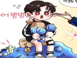 엘소드 복귀하는 만화(04)의 링크