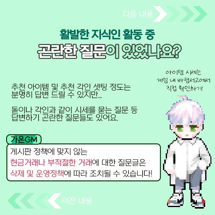 지식인소개3