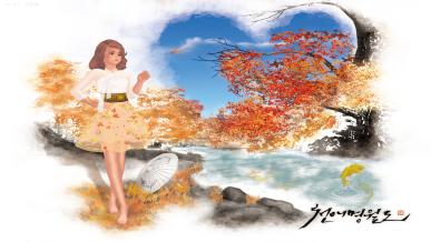 [소림달력] 가을  愛 물들다.