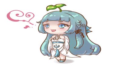 [천애공모전]  경성 소녀
