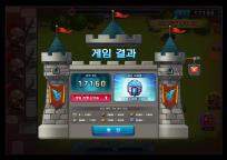 [16주년 축하해요] 17,160점