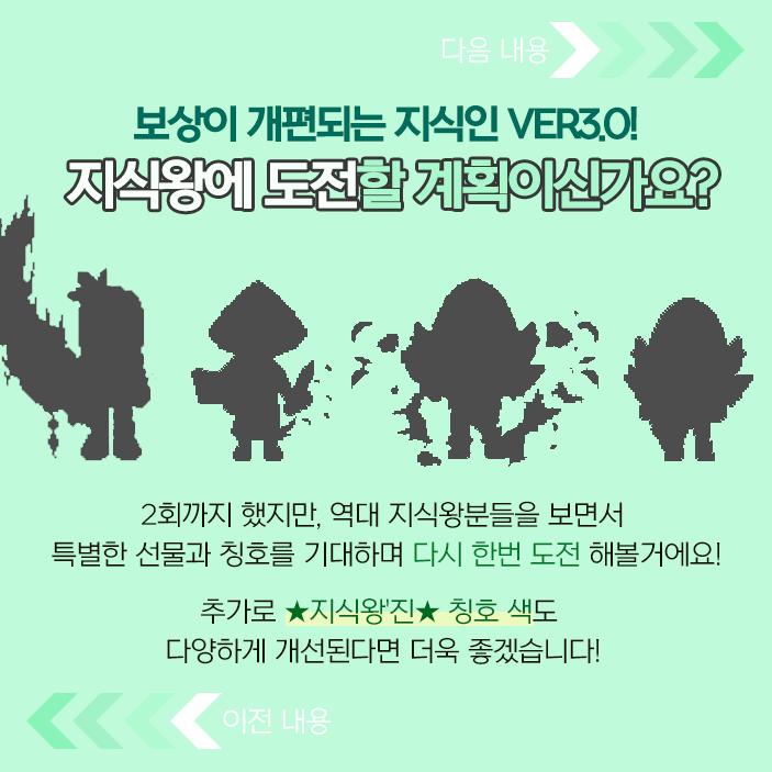 지식인소개4
