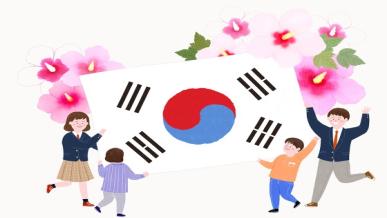 [이벤트] [대한민국] 대표 선수분들 응원합니다!