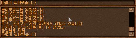 승길 상자에서 레셤이라니!!~!~!~!