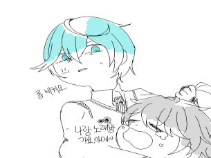 아포가 중2병 온 만화의 링크