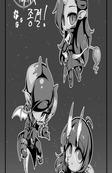펫룬블즈 4컷만화들