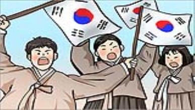 [대한민국]힘내세요!