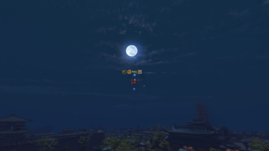 [추석] 보름달달~~