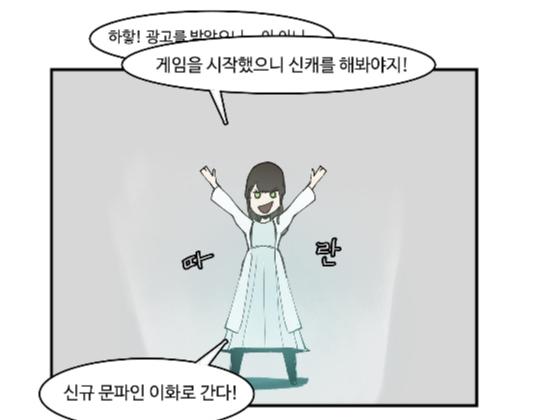 [제비맨] 천애명월도 하는만와 - 1화