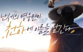 ☆뉴비분들 필독☆ 공식사이트 보상 수령, 수령 방법 3월 22일 수정 폭죽이벤트 추가