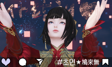 초연★鳩來無#0322 불꽃축제 이벤트!