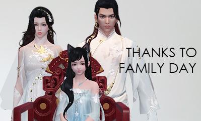 가정의달 감사이벤트!