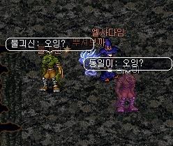 뮬분 후 기이현상