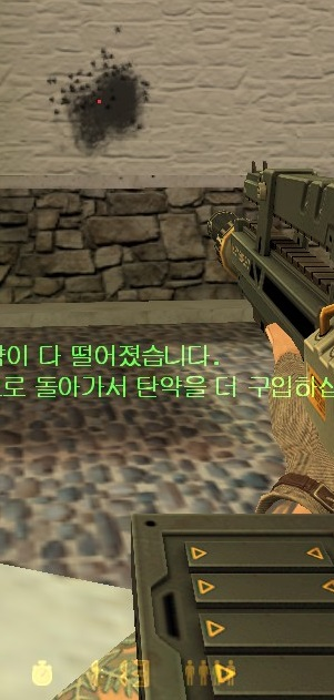 Charger-7 사용영상*짧은 요약*