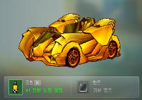 진한 노랑색 골든 코튼V1