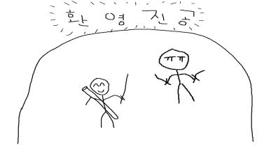 [소림달력] 논검대회 기념
