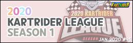 1월의 매거진 - 2020 카트라이더 리그 시즌1