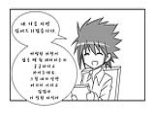No.102 - 간담회의 링크